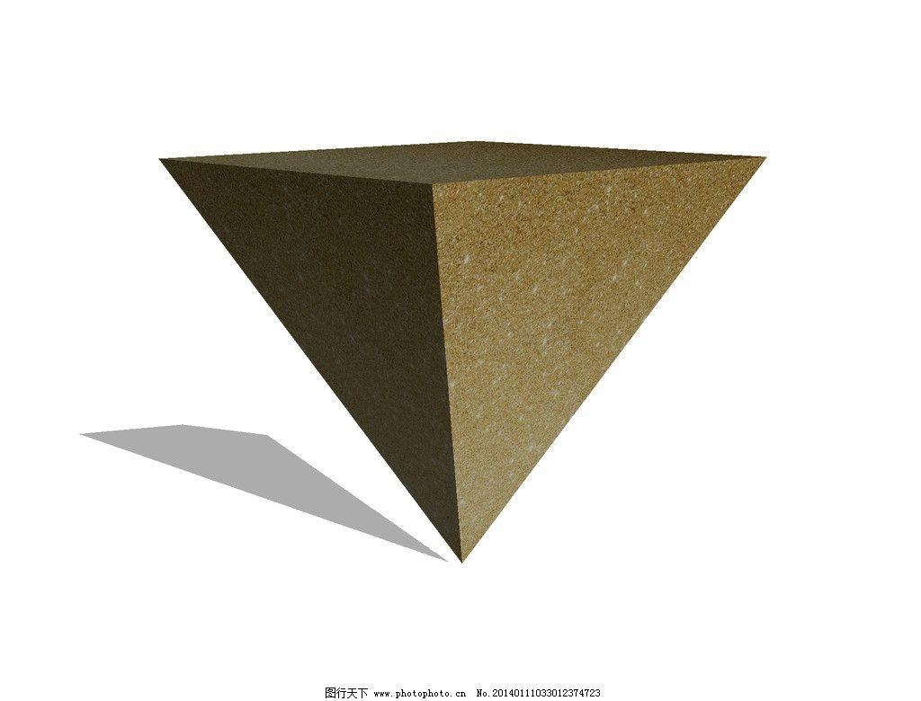 3d金字塔素材图片