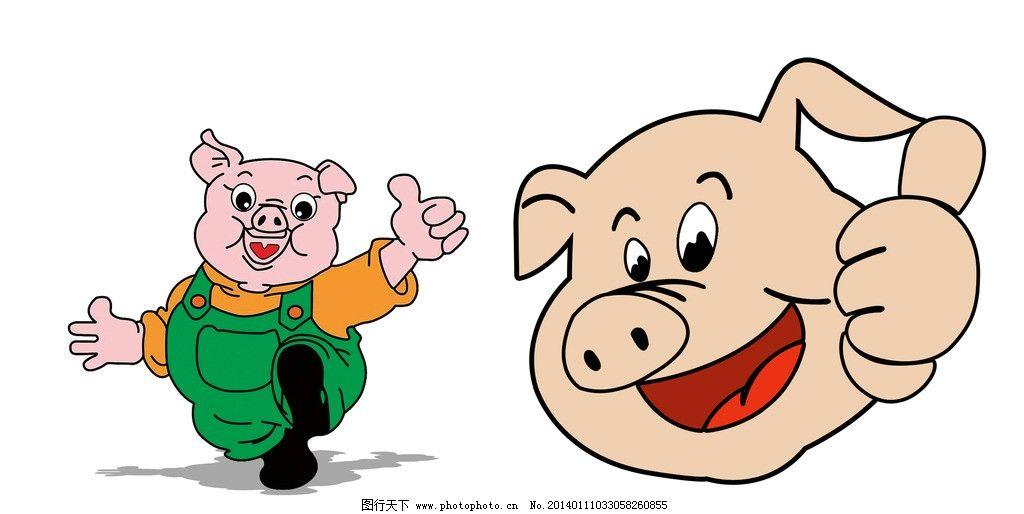 卡通猪 猪头图片