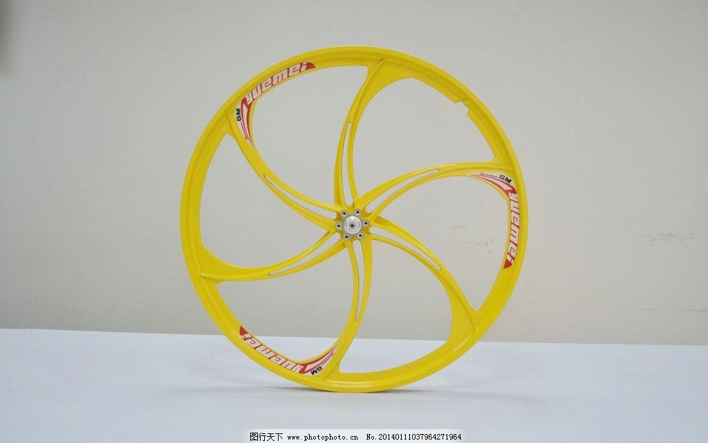 26寸一体轮 山地车 自行车一体轮 镁合金一体轮组 自行车轮组