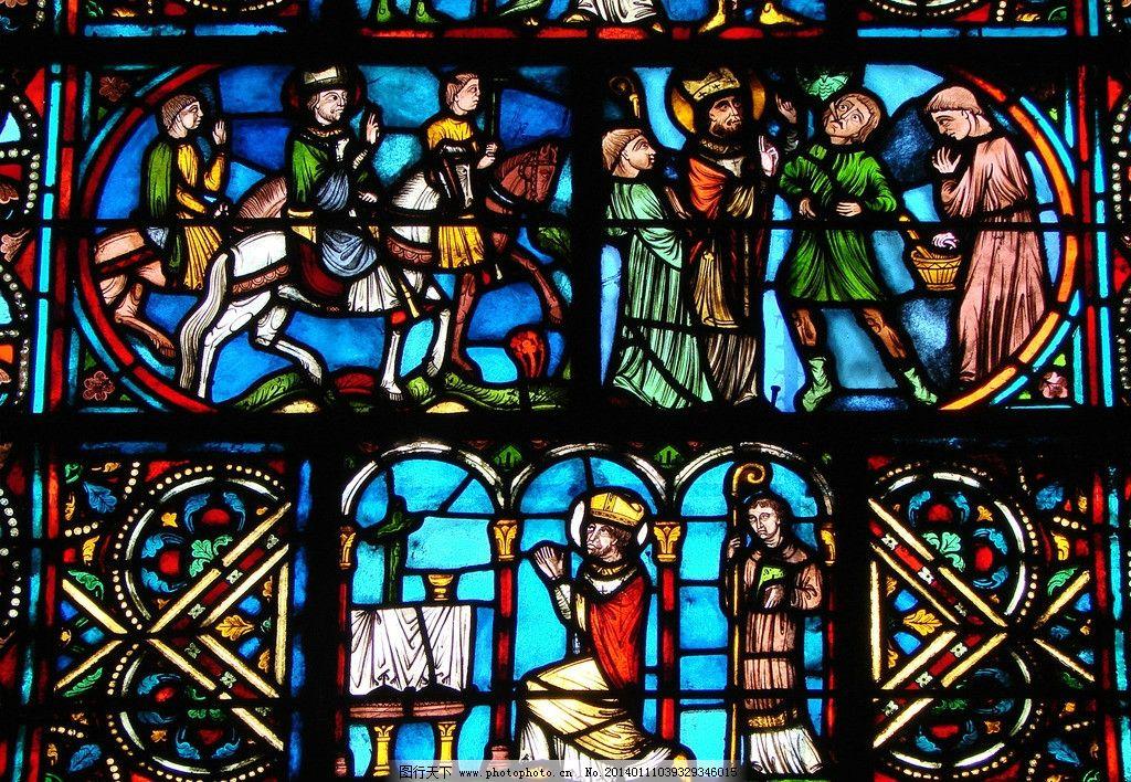 彩绘 玻璃 彩色 教堂 宗教 欧洲 建筑 神秘 基督教 彩色玻璃画 室内