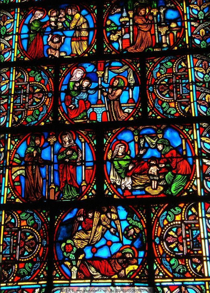 彩绘 玻璃 彩色 教堂 宗教 欧洲 建筑 神秘 基督教 彩色玻璃画 室内摄