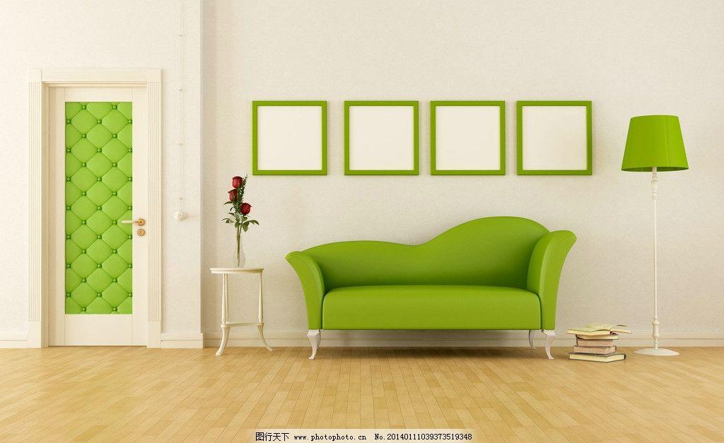 室内设计 客厅设计 室内      沙发 绿色 清新 木地板 房门 相框 灯具