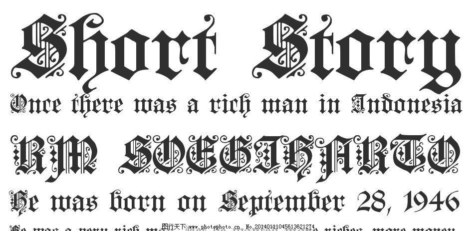 华丽哥特英文字体 欧式