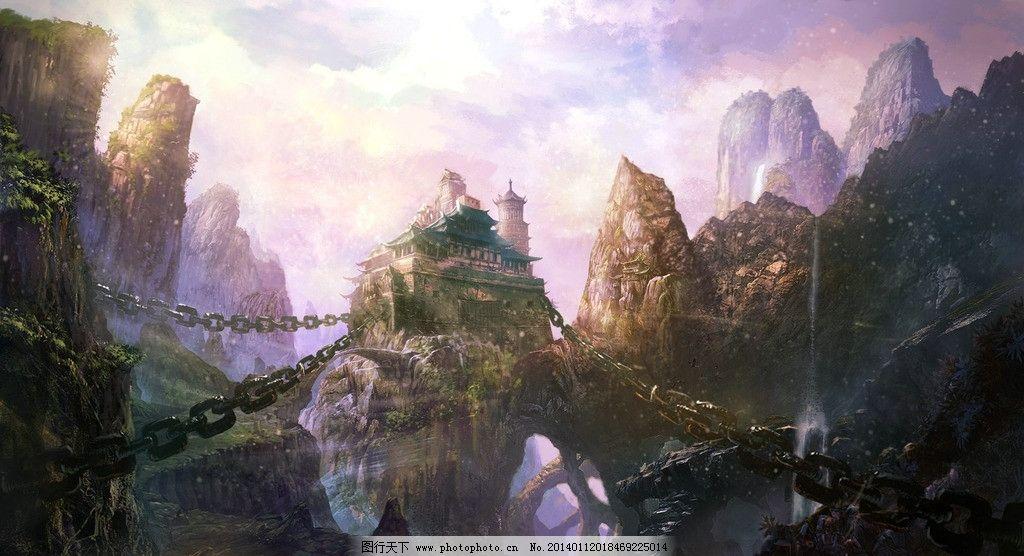 游戏风景 绘画 艺术 手绘 山峰 铁链 城堡 游戏场景 动漫风景 风景