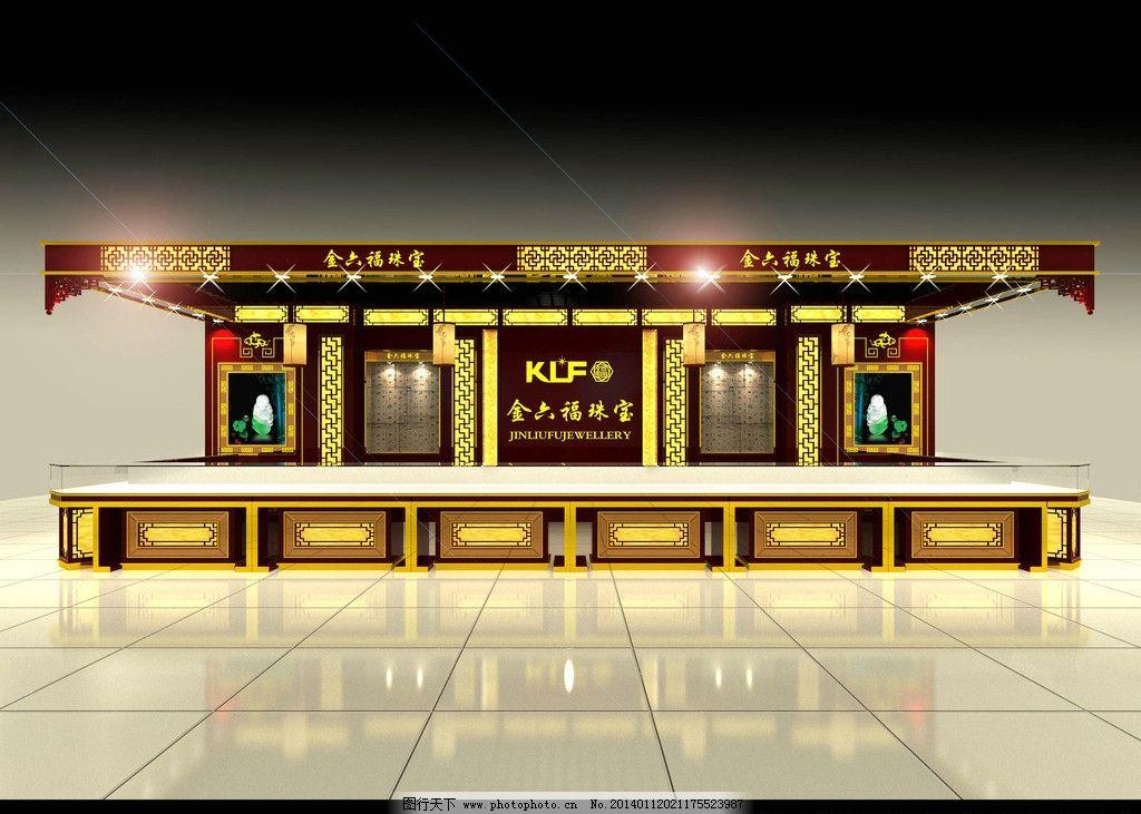 珠宝黄金展柜台效果图 珠宝 黄金 首饰 柜台 展柜        设计图 3d