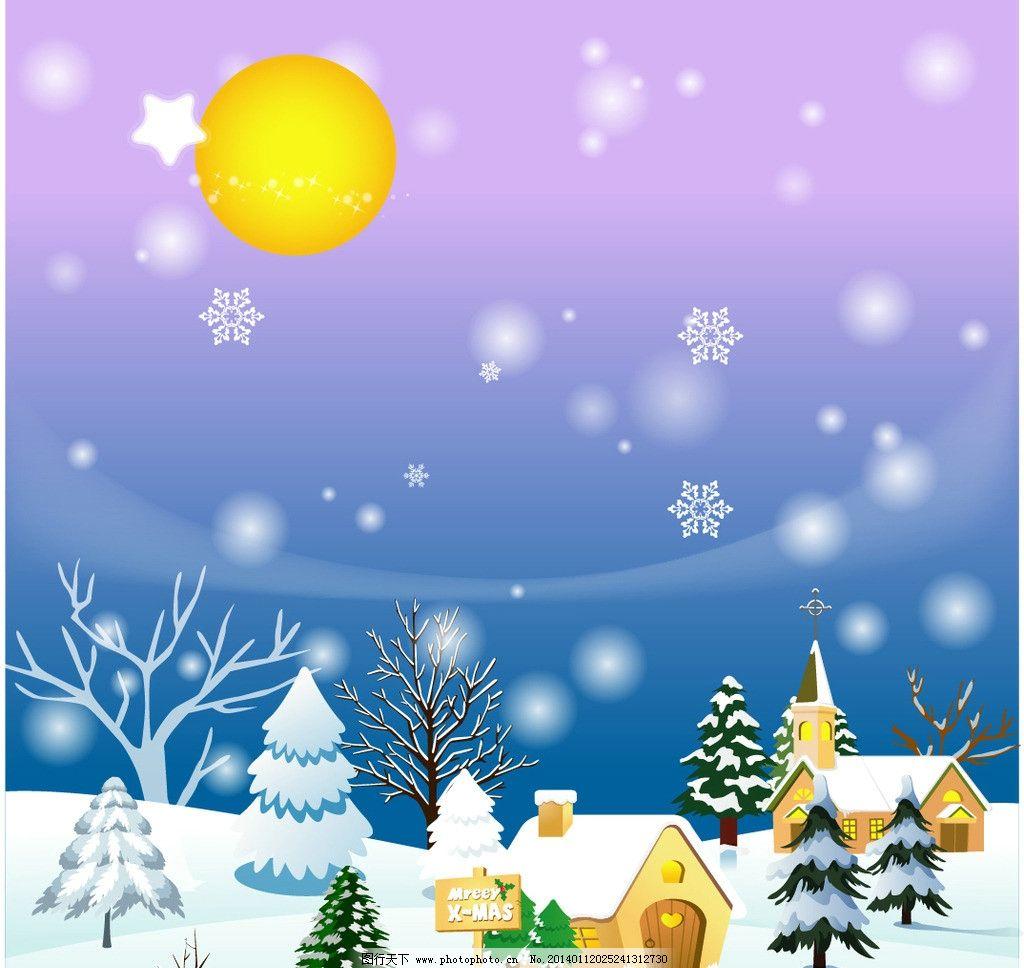 背景 ai素材 冬天背景 粉色背景 花树素材ai 树木树叶 生物世界 矢量