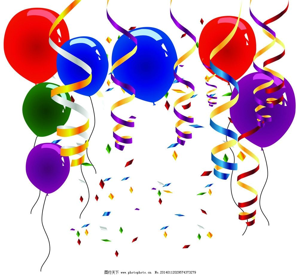 气球 彩球 彩带 彩花 飘带 彩色气球 矢量