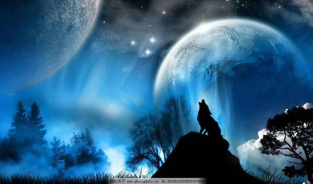 星空图片,星球 山峰 狼 狼叫 月亮 树林 风景漫画-图