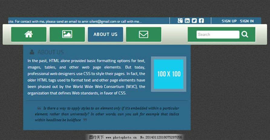 图标多功能下拉导航图片_网页界面模板_ui界面设计_图