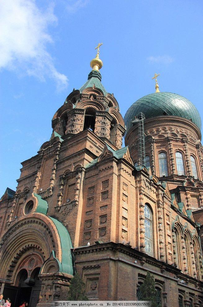 索菲亚教堂 索菲亚 教堂 屋顶 欧式建筑 哈尔滨 国内旅游 旅游摄影