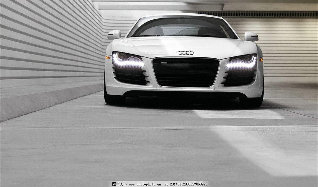 奥迪 r8 跑车 汽车 世界名车 超级跑车 交通工具 现代科技 摄影 144