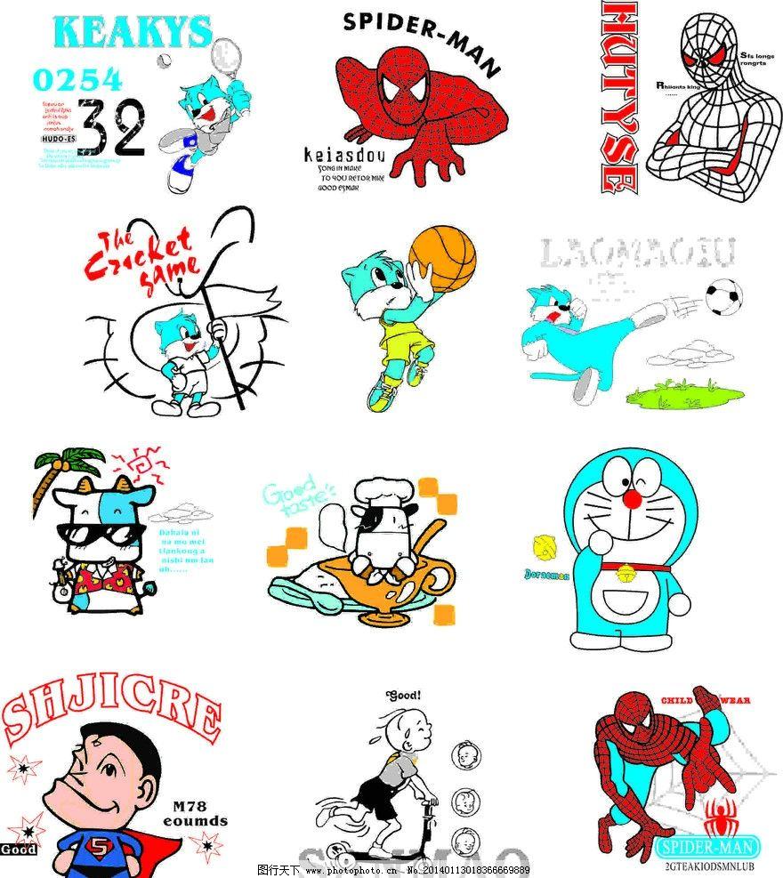 卡通动漫形象图片