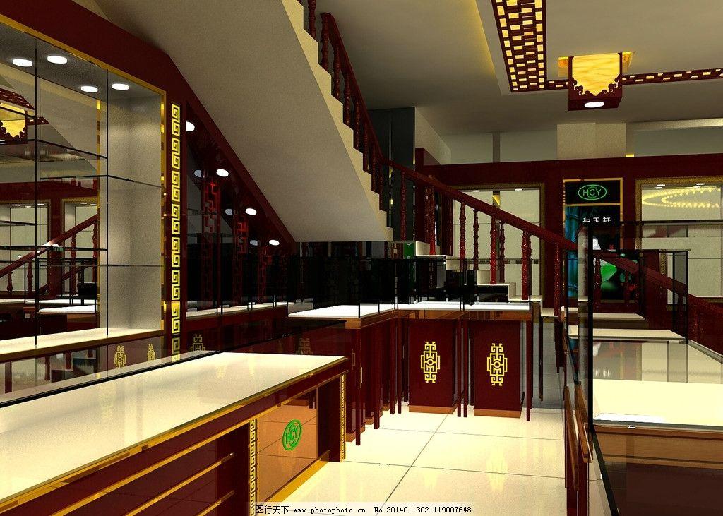 珠宝黄金展柜台效果图 珠宝 黄金 展柜 柜台        设计图 3d作品 3d