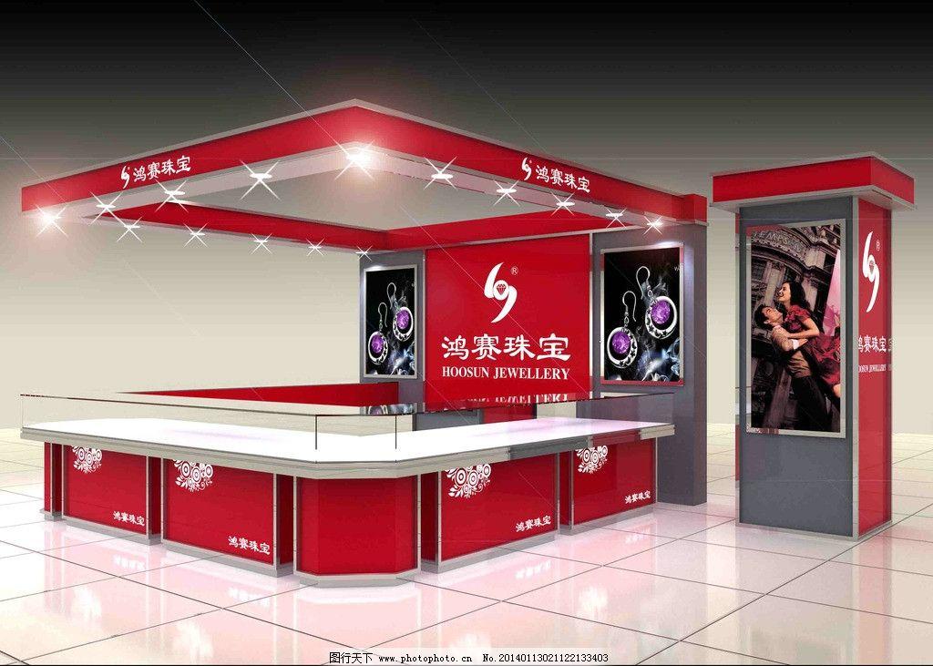 珠宝黄金展柜台效果图 珠宝 黄金 展柜 柜台        设计图 红色 3d
