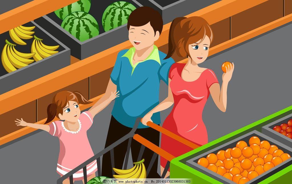 超市购物 卡通人物 卡通儿童 卡通形象 绘画 卡通背景 手绘 矢量
