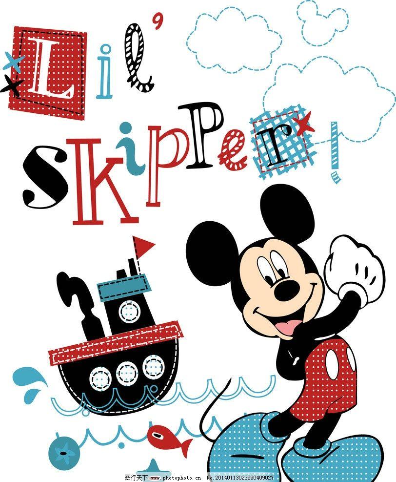 米老鼠 小船 可爱 男童图案 可爱卡通 其他人物 矢量人物 矢量