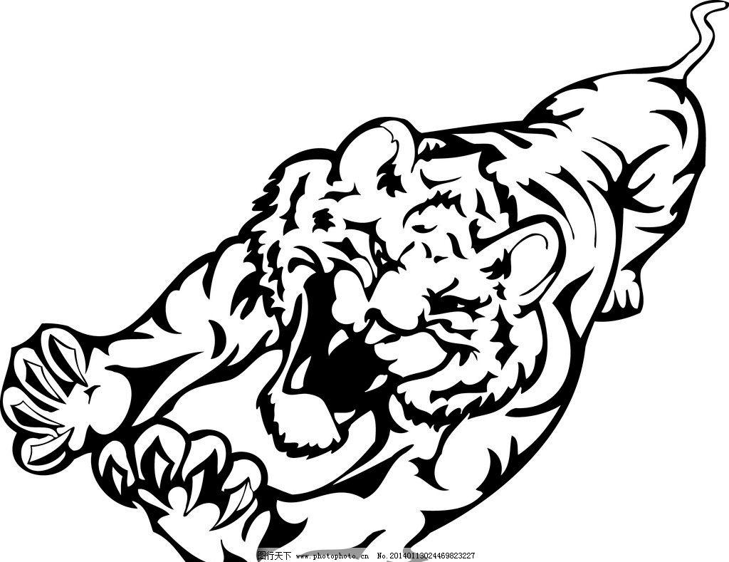矢量虎 矢量 图案 黑白 老虎 线描 野生动物 生物世界 ai