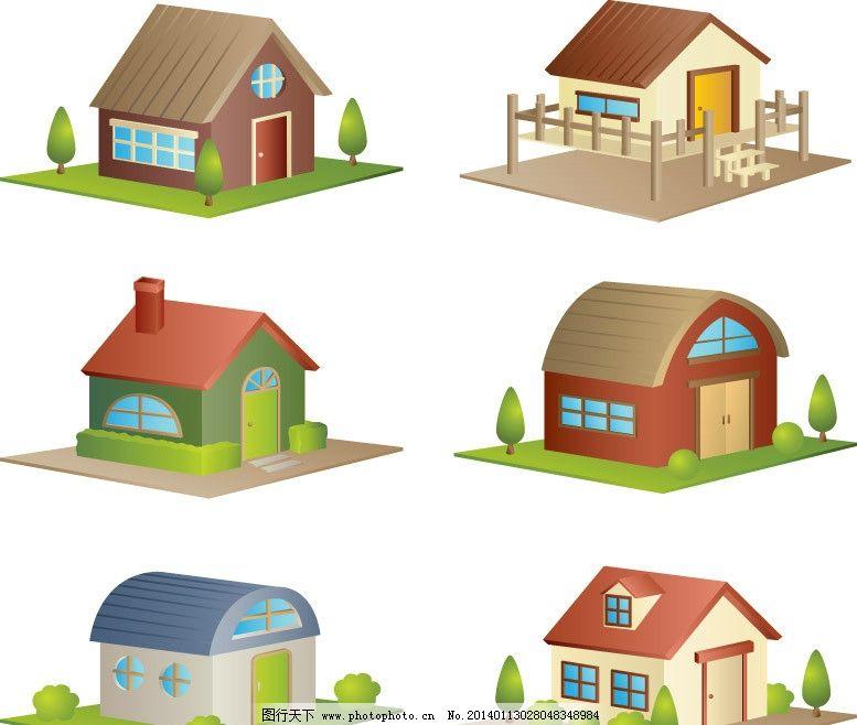 卡通房子 房屋 草地 绿树 木栅栏 手绘 房地产 时尚 城市建筑主题