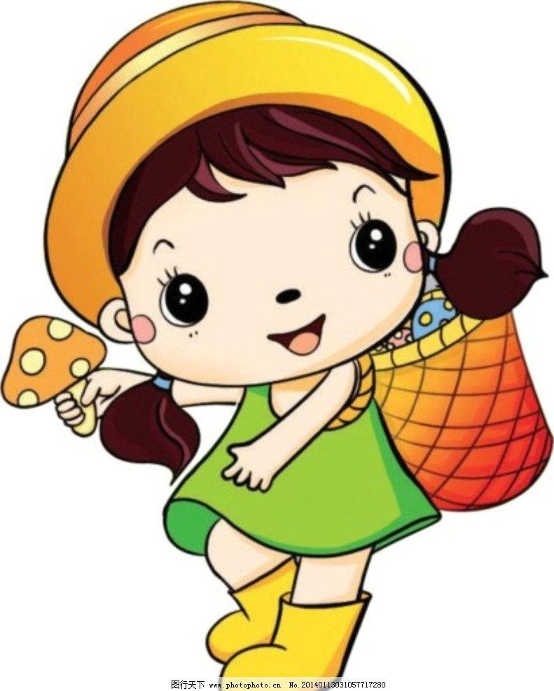 蘑菇女 卡通 女孩 蘑菇 可爱 背篓 其他设计 广告设计 矢量 cdr