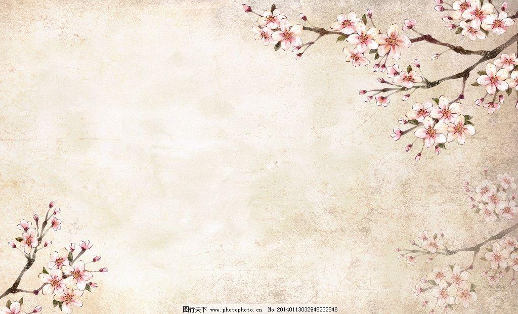 唯美梅花水彩手绘画图片