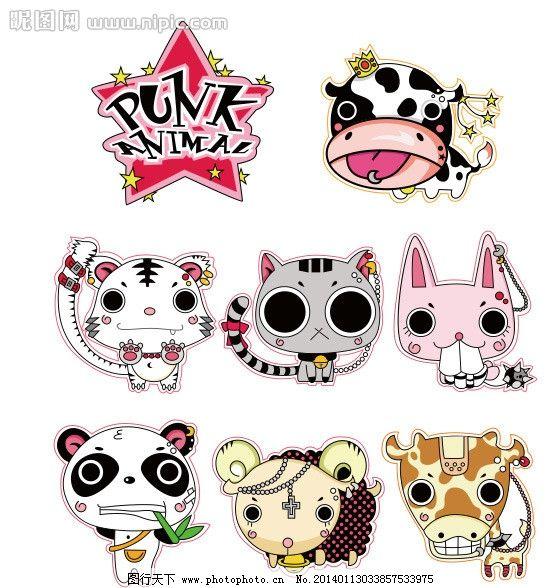 多款可爱小动物素材 彩色个性 猫 奶牛 羊 兔子 熊猫 老虎 黄牛 卡通图片
