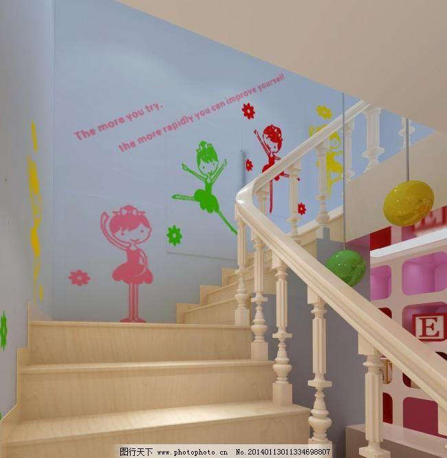 幼儿园楼梯间效果图图片