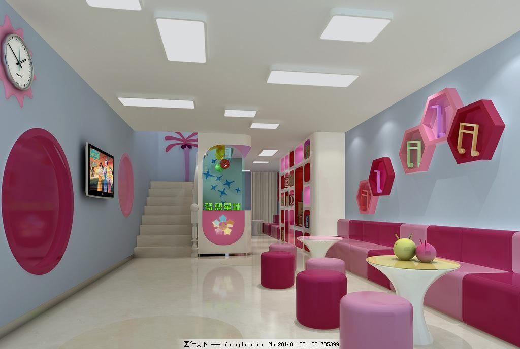 jpg led电视 背景 大理石 粉红 环境设计 墙纸 设计 深红 幼儿园家长