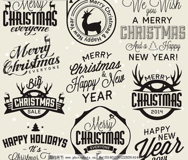 新年广告 圣诞快乐 圣诞节设计 圣诞节传单 圣诞节 平安夜 圣诞树