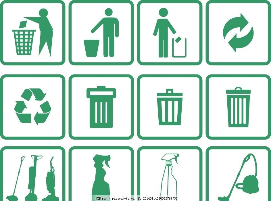 环保标志 垃圾桶 垃圾堆 丢弃 废物 回收 利用 循环 可再生图片