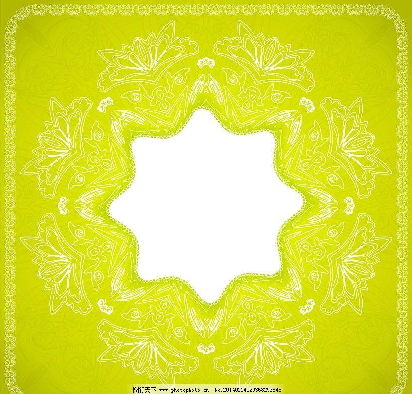 古典花纹 团花 圆形 非洲花纹 欧式花纹 时尚花纹 梦幻花纹 无缝花纹