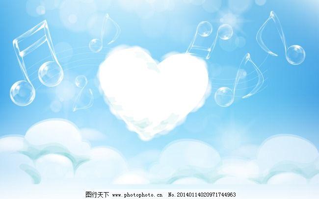 音乐蓝色天空云朵音符高清壁纸图片舒适护眼_背景图片