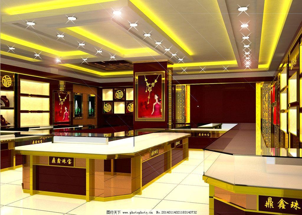珠宝黄金展柜台效果图 珠宝 黄金 首饰 展柜 柜台        设计图 3d
