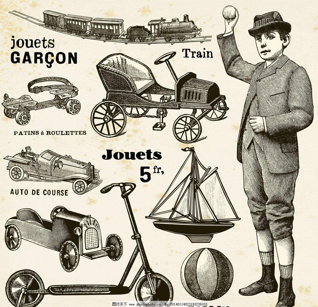 绅士 老爷车 老式汽车 复古 怀旧 手绘卡通 漫画 插画 人物矢量素材
