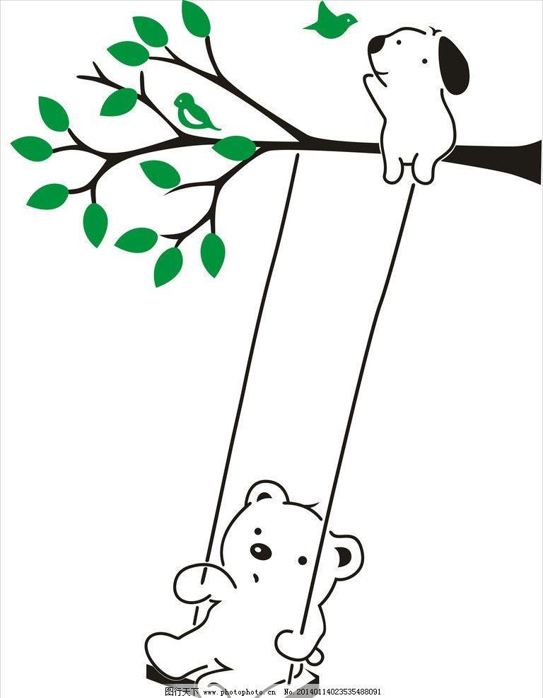 史努比 卡通 素材 动漫 可爱 儿童幼儿 矢量人物 矢量 cdr