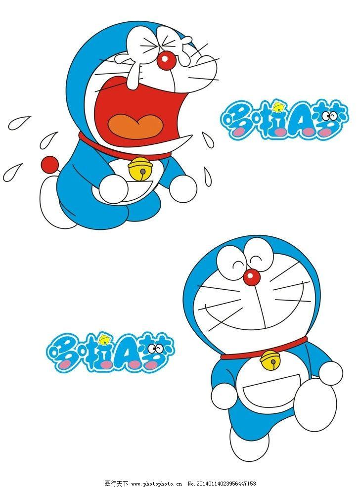 机器猫 叮当 哆啦a梦 蓝胖子 蓝色 可爱 哭 笑 胖 卡通 动漫 其他人物