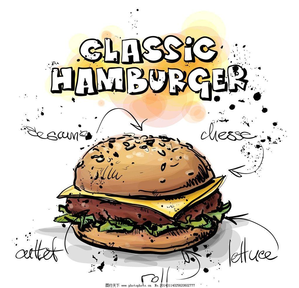汉堡 美味汉堡 手绘 快餐 美食 美味 营养 矢量 餐饮美食 生活百科