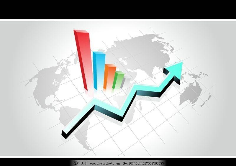 商务场景 经济全球化 上升箭头 商业场景 商业策划 商业设计 商务