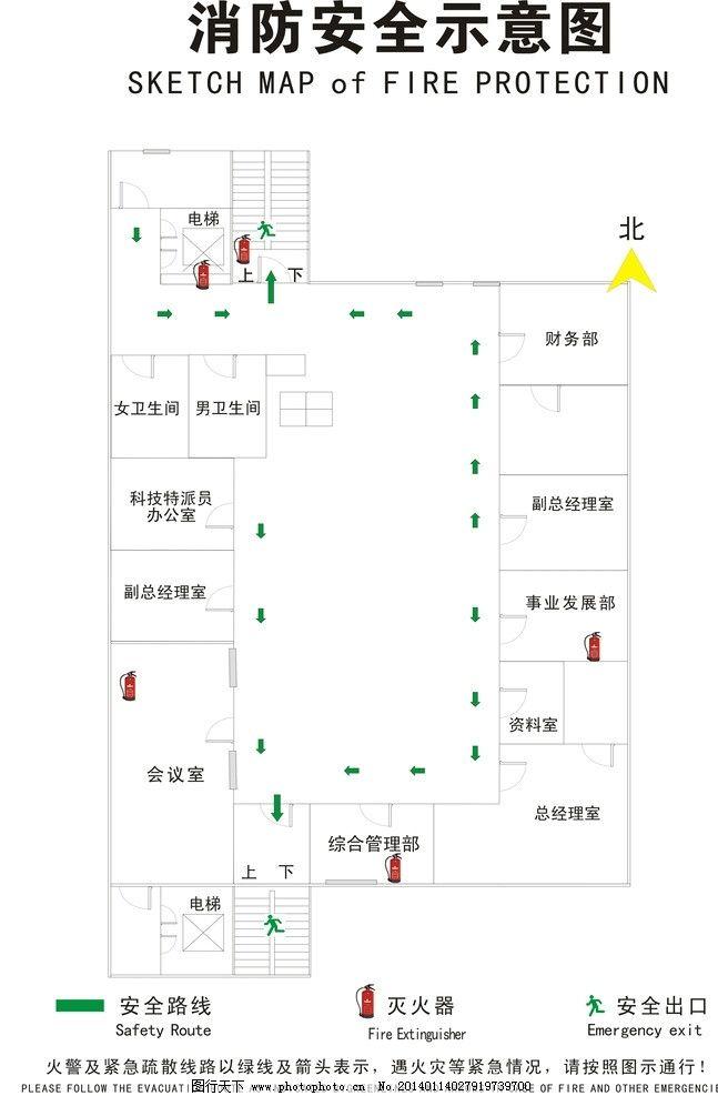 楼层逃生图 消防 安全 逃生通道 平面示意图 楼层平面 室内设计 建筑