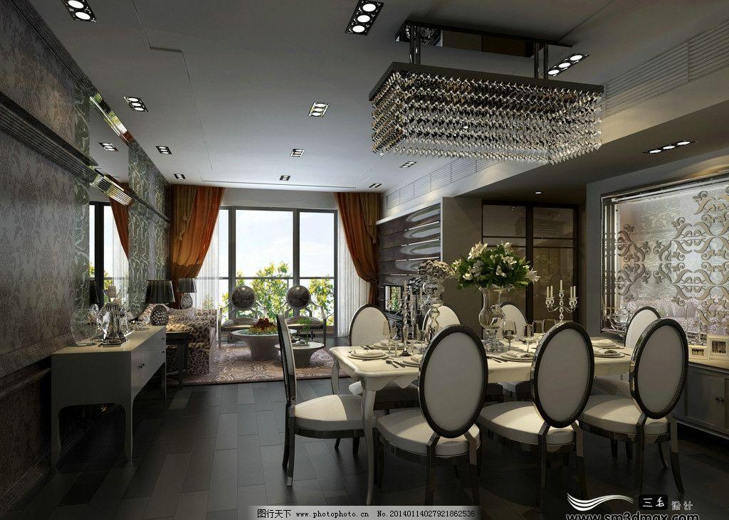 豪华客厅 室内设计 欧式风格 装修效果图 家居图片 高清 300dpi 环境