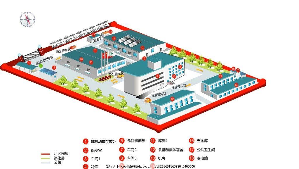 厂区立体效果图图片