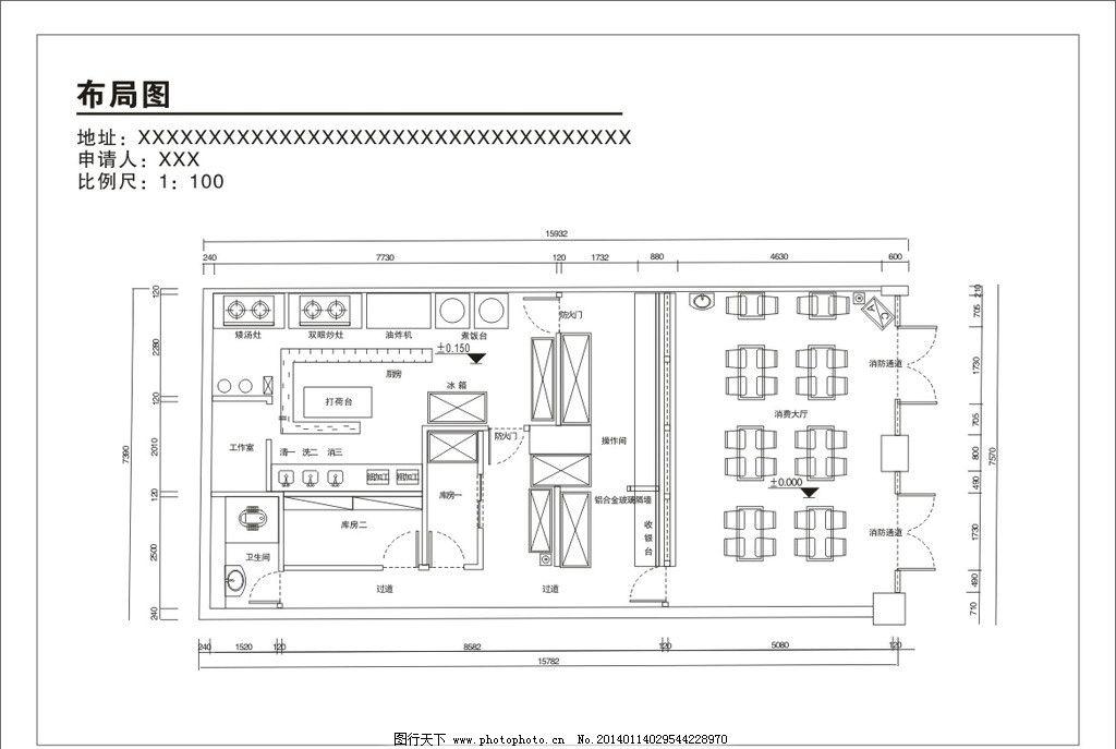 平面图 公司平面图 企业平面图 设计图 饭店平面图 平面效果图 地面