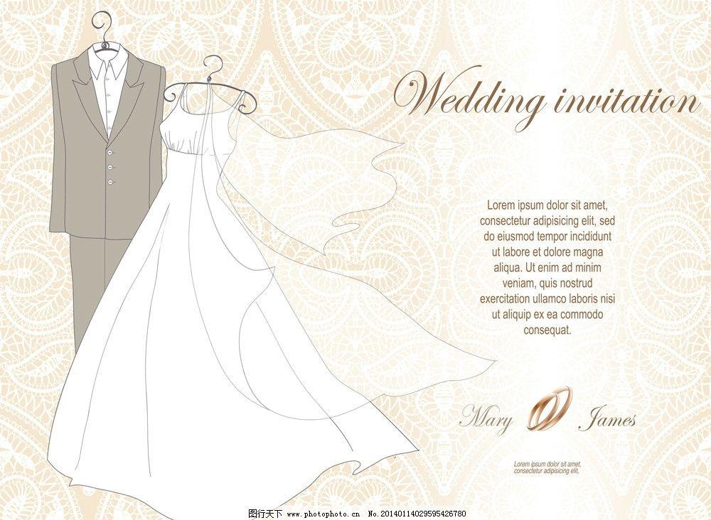 结婚卡 婚礼卡 欧式花纹 礼服 手绘 简约 欧式花纹标签 欧式 花卉
