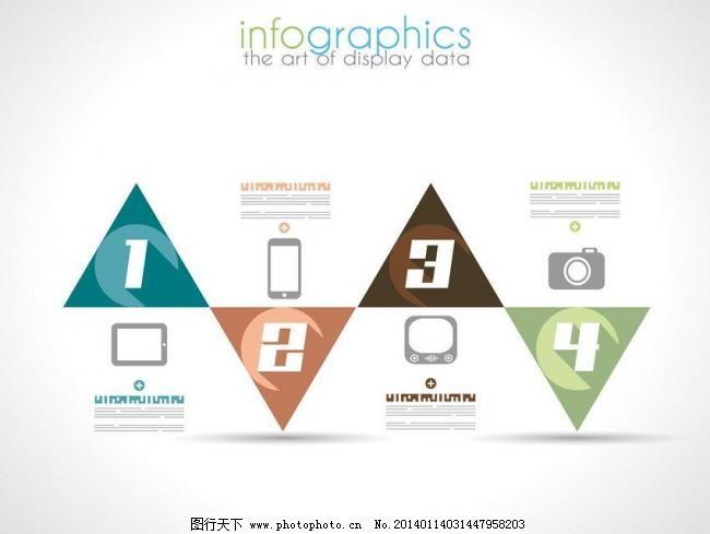 信息标签图片,背景 标签主题 标识标志图标 标贴 步骤