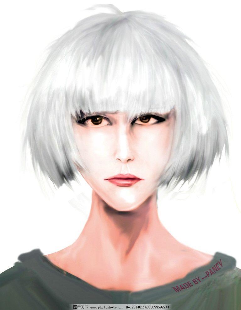 人物头像      素描 临摹美女 手绘美女 白发美女 设计素材 psd分层素