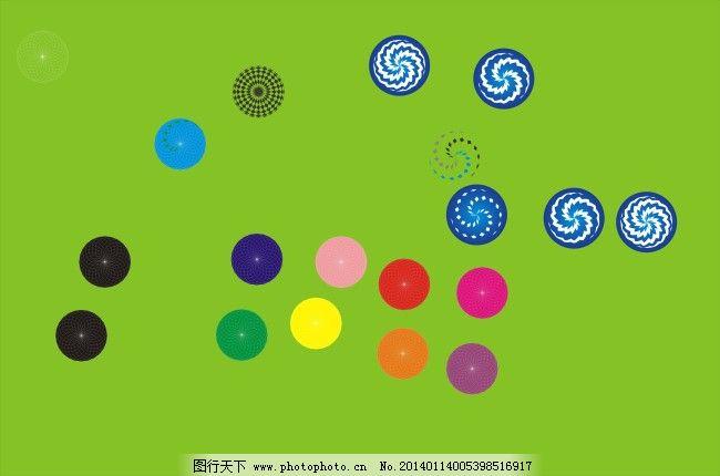 创意圆免费下载 颜色圆 风扇圆 矢量图 广告设计