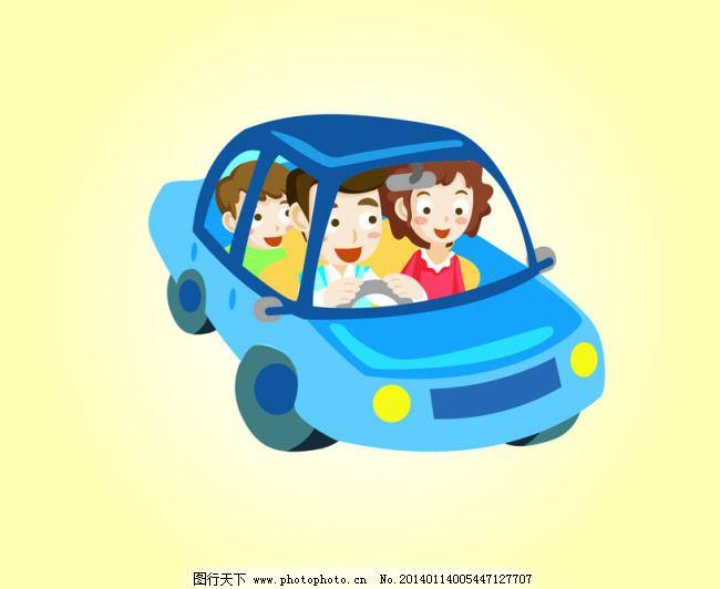 父子 卡通家庭 卡通男孩 卡通人物 卡通人物矢量素材 开车的人 可爱