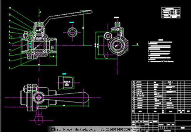 电路 电路图 电子 户型 户型图 平面图 原理图 650_449