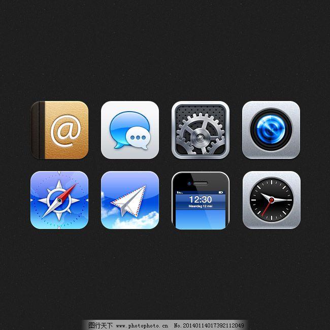 高清苹果手机图标