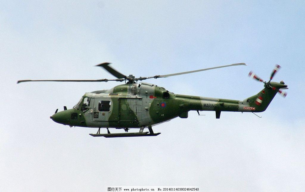 救援直升机 飞机 直升机