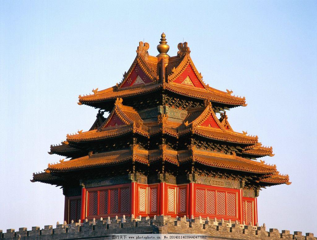 中国古建筑 故宫角楼图片